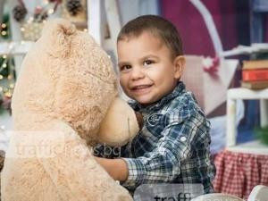 Малкият Коки има нужда от помощ, за да е отново усмихнато и щастливо дете