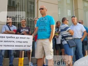 След протестите на пловдивските полицаи: вдигат заплатите на служителите на реда от 2018