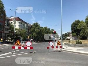 Затварят ключов булевард в Пловдив, нови маршрути на 5 автобуса! ВИДЕО