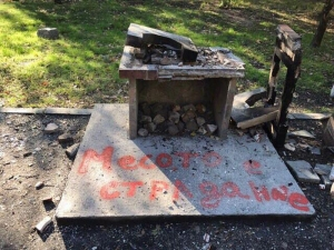 Вегани разрушиха барбекютата в Лаута СНИМКИ