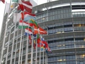 След 10 години: Страсбург осъди България заради глоба за паркиране в Пловдив