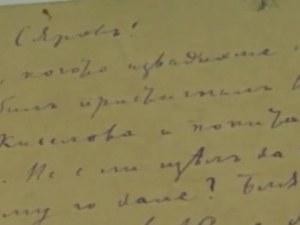 Изникна смятано за изгубено писмо на Ботев! Ще обърне ли историята?