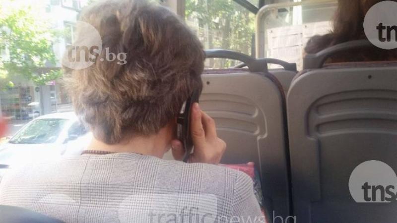 Имаме ли право да говорим по телефона в градския транспорт на  Пловдив?