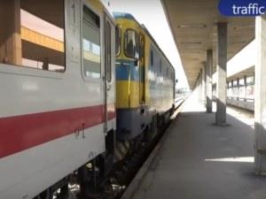 Дават 35 милиона за завършване на скоростната жп отсечка Пловдив-Септември
