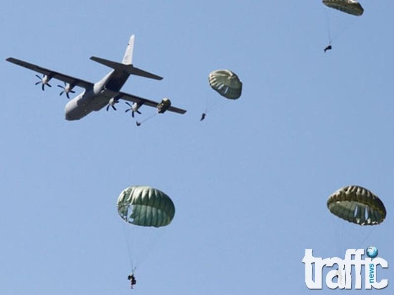 Пловдив отбелязва Деня на военния парашутист