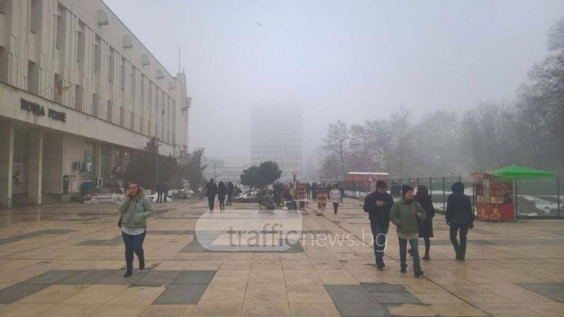 ЕК глобява България заради мръсния въздух в Пловдив