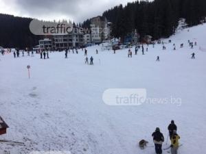 Колко ще ни струва ски ваканцията у нас и в Алпите?