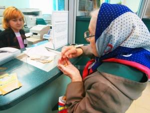 Хиляди пенсионери не са получили обещаното увеличение
