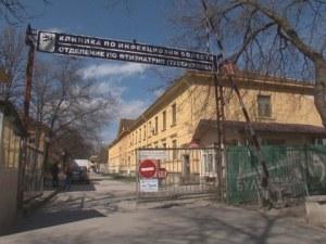 Бум на хепатит в Раковски! Родители се страхуват да пускат децата си на училище заради болни ромчета