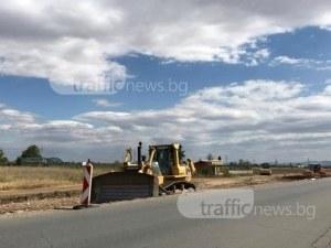 Регионалният министър и губернаторът ще инспектират ремонта на Пловдив-Асеновград