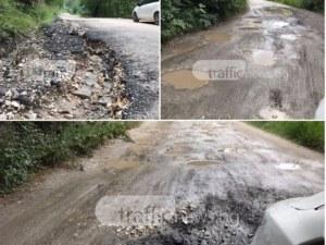Ремонтът на най-разбития път край Пловдив ще струва 2 милиона, има ли кой да ги даде? СНИМКИ