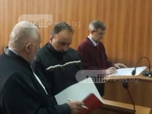 Оставиха в ареста зам.-шефа на 3-то районно в Пловдив СНИМКА