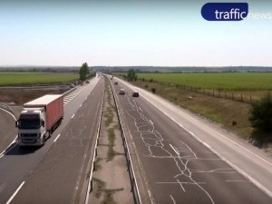 Започват спешен ремонт на разбитата магистрала между Пловдив и Стара Загора