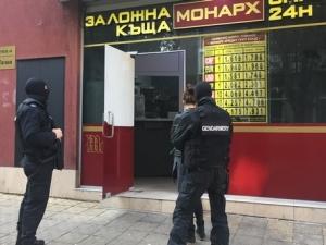 Арестуваха син на началник в КАТ и брат на депутат от БСП