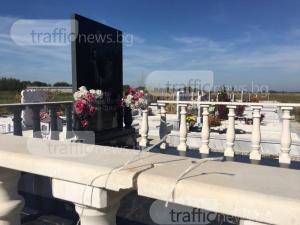 Вандали оскверниха два гроба на кардараши в Пловдивско, търсели злато СНИМКИ и ВИДЕО