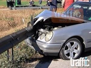 Кървава неделя на Асеновградско! Четирима ранени, съпрузи от София са с опасност за живота
