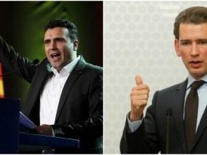 Зоран Заев триумфира на изборите в Македония, Себастиан Курц печели в Австрия