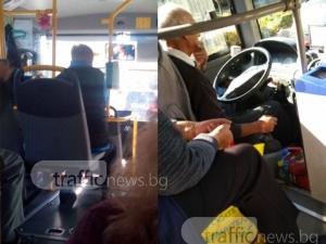 Шофьор на рейс прати пловдивчанка на гробищата, друг изригна: Нямаш ли мъж да му го държиш? СНИМКИ