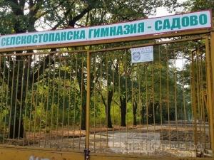 Пребитият учител от Садово се връща на работа, побойникът - със самостоятелна форма на обучение