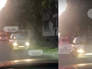 Пловдивчанин се заби в насрещното на централен булевард и аварира в час пик! ВИДЕО