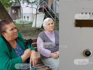 Учителка на мистериозно починалия Николай: Той беше мило момче, но не беше наред с главата ВИДЕО