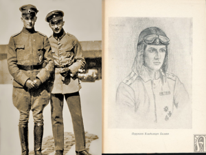 Първата българска въздушна победа и нейният автор са повод за гордост! СНИМКИ