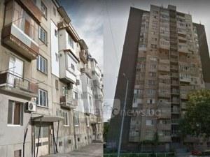 Подготвят още 26 блока за саниране в Пловдив, дейностите започват до края на годината