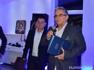 Най-добрите пловдивски лекари с награди за професионализъм
