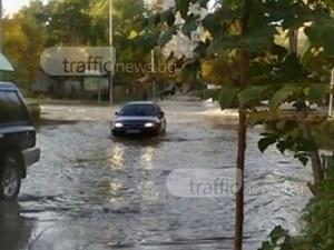 "ЖР ""Тракия"" наводнен повторно! Нова авария пак заля улиците с вода ВИДЕО и СНИМКИ"
