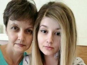 Да помогнем на Ники! Концерт и базар в Асеновград ще събират средства за лечението й
