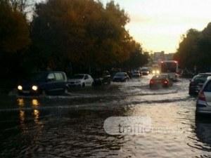 Голяма ВиК авария в Тракия: Улиците станаха реки СНИМКИ