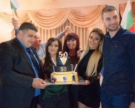 Кметът на Забърдо Валентин Черпоков отбеляза 50-годишен юбилей