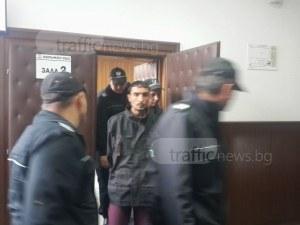 Пловдивските съдии не се смилиха над Никола, който е обвинен в убийство, извършено преди 14 години