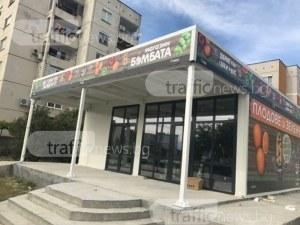 """Магазин """"Бомбата"""" изникна върху мястото в Тракия, прочуло се с бомбите СНИМКА"""