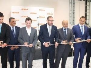 Osram отвори врати! Вторият по големина в света производител на осветления заработи