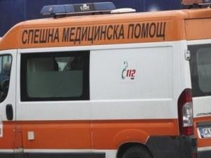 Взрив в Кремиковци! Млад мъж е с откъсната част от дланта на лявата ръка
