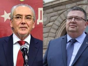 Прокуратурата атакува ДОСТ! Цацаров иска прекратяване на НПО, финансирало предизборната им кампания