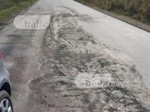 След синала на TrafficNews.bg: Оправиха кръпките на пътя за Белащица СНИМКА