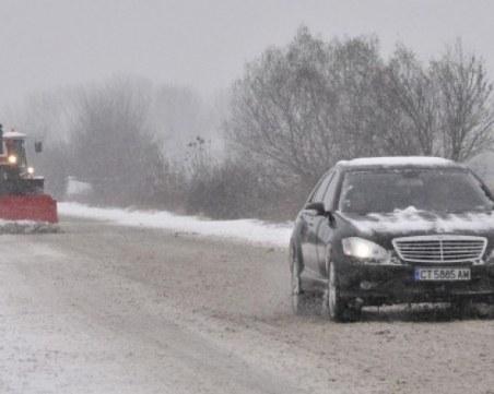 Ценни съвети за шофьорите за настъпващата зима