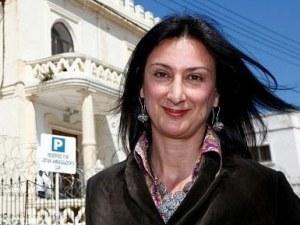 Дават 1 милион евро за информация за убиеца на журналистката в Малта
