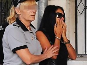 Анита Мейзер получи 4 години и половина затвор, ще плаща и солени глоби