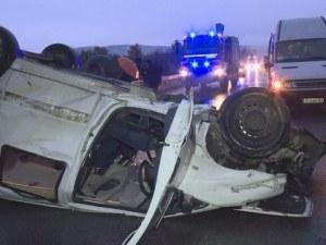 63-годишен мъж е с опасност за живота след тежката катастрофа край Драгичево