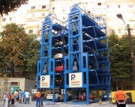 Вертикален смарт паркинг може да се превърне в спасение за градове като Пловдив ВИДЕО