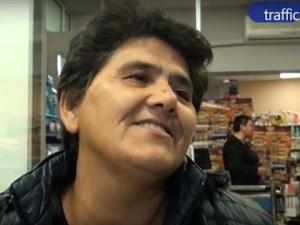 Безработна жена от Пловдивско стана милионерка ВИДЕО