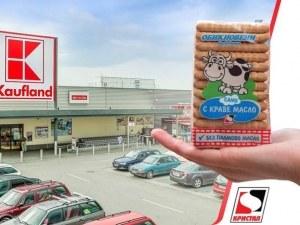 Здравословните пловдивски бисквити само с краве масло вече и в най-големите хипермаркети
