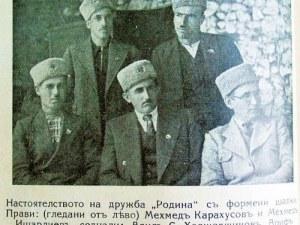 Българин-мохамеданин е сред най-активните народни будители