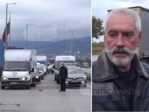 Затварянето на Кукленско от частниците било само предупреждение – ограждат булеварда с масивна ограда