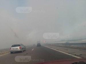 "Внимание, шофьори! Мъгла покрива автомагистрала ""Тракия"" край Пловдив"