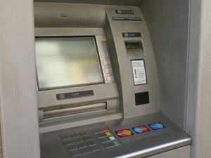 Взривове в София! Крадци гръмнаха банкомати