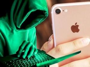 Хакери разбиха iPhone-и чрез приложението за намиране на телефона